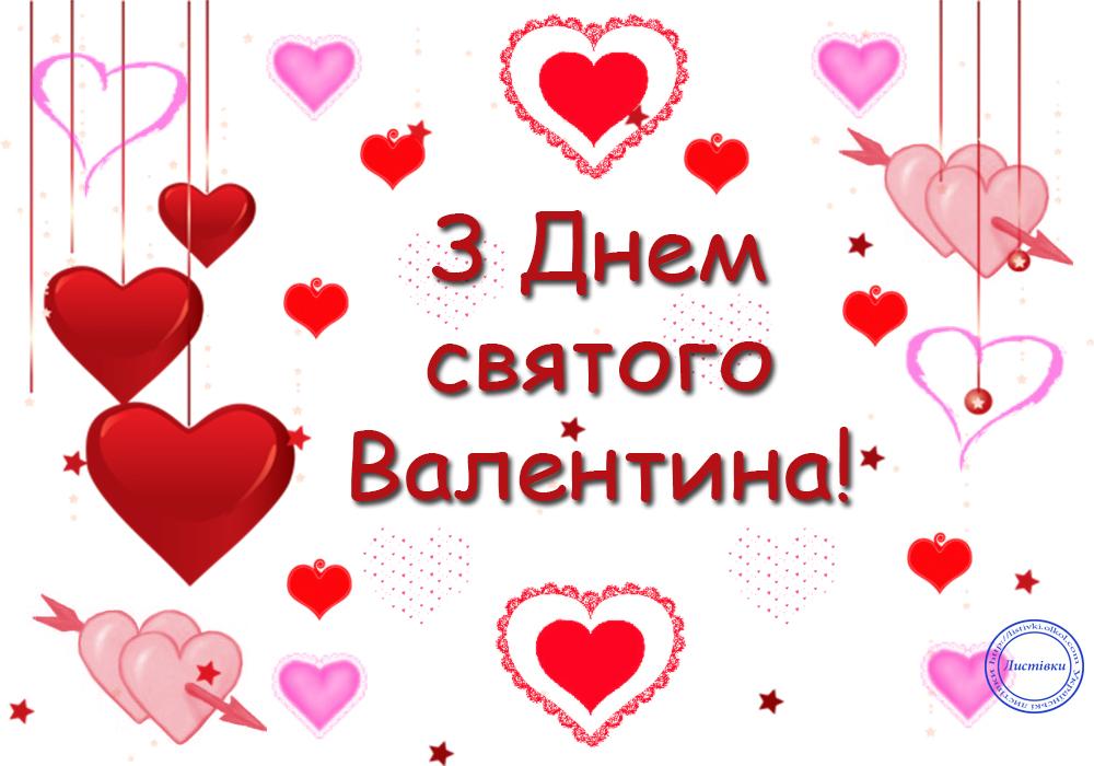Рисунок на День святого Валентина