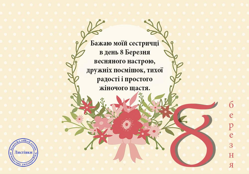 Ммс поздравления сестре 66