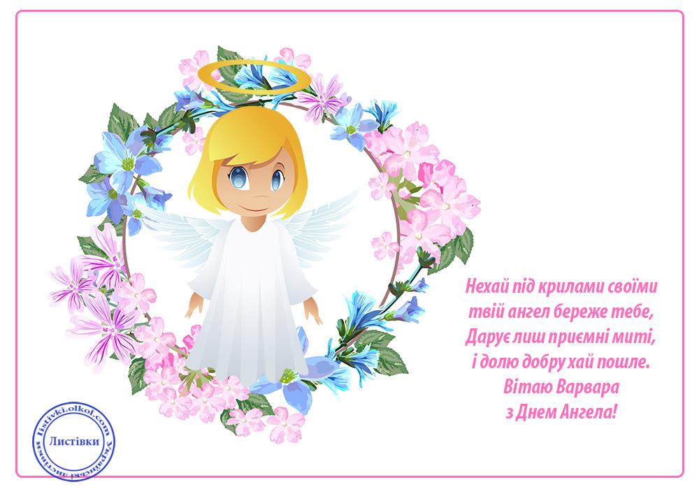 Ангела в стихах день поздравления 41