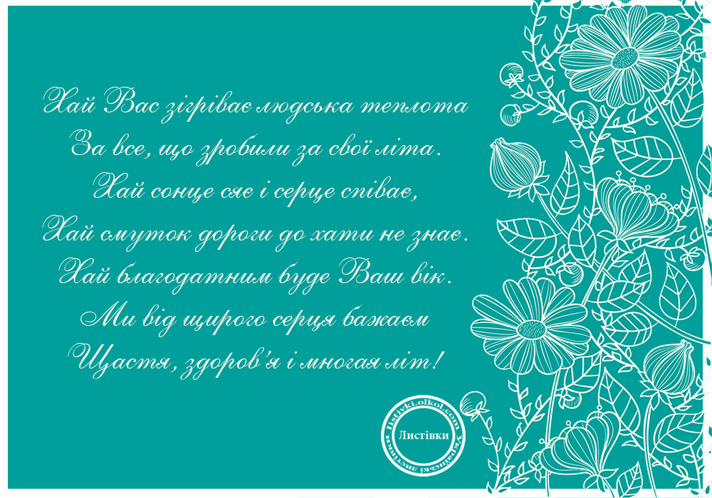 Безкоштовна листівка з днем народження жінки