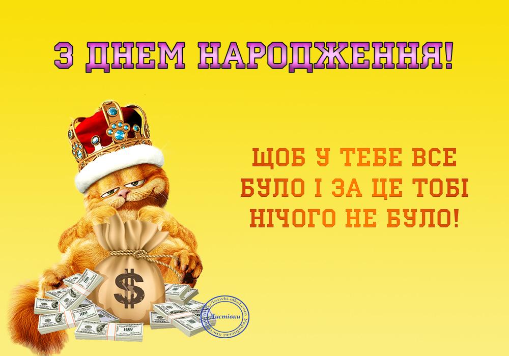 http://listivki.olkol.com/dennar/hlopcu/4.jpg