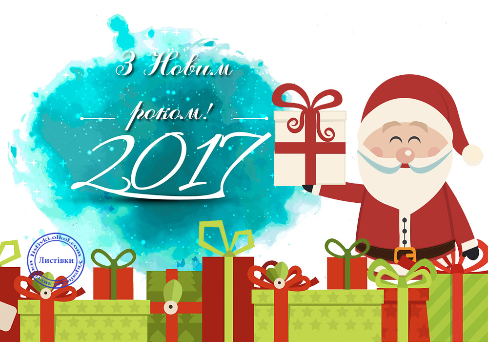 Оригінальний малюнок на Новий рік 2017