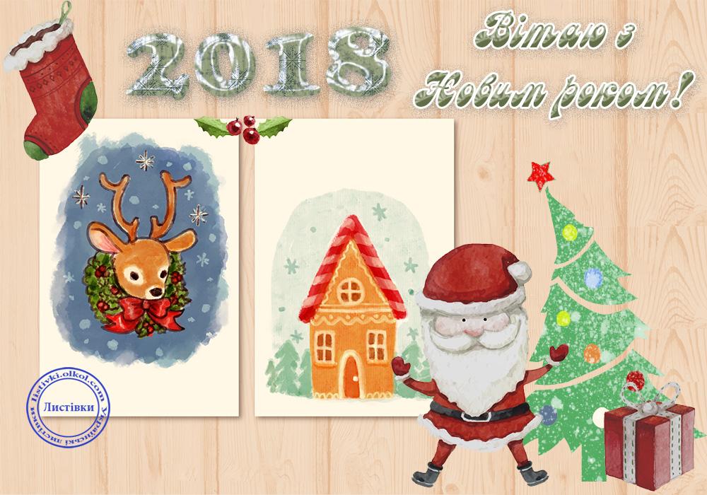 Оригінальний малюнок на Новий рік 2018