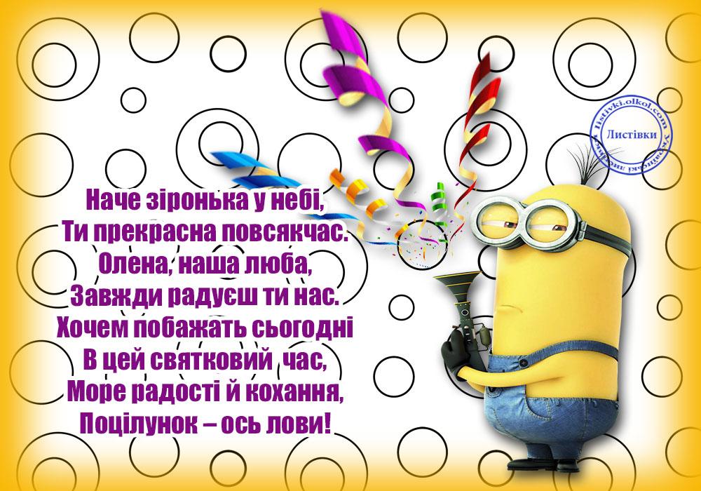 З днем народження тебе