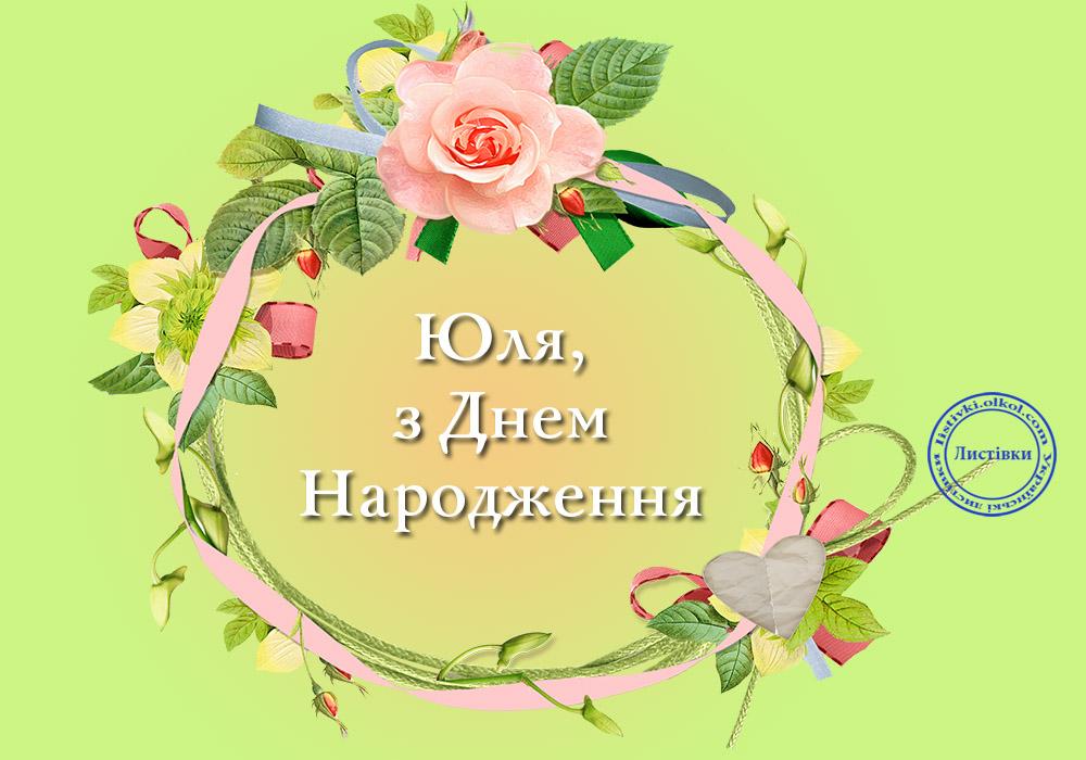 Привітання з днем народження в прозі привітанняпоздравления