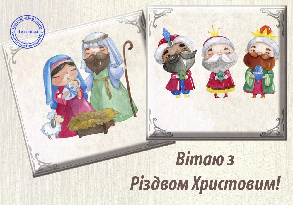 Авторські картинки з Різдвом Христовим
