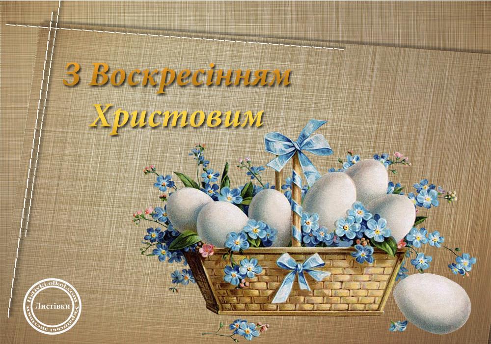 Сегодня православные и греко-католики празднуют Воскресение Христа - Цензор.НЕТ 1596